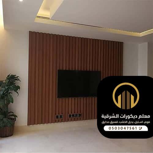ديكور تلفزيون خشب الجبيل